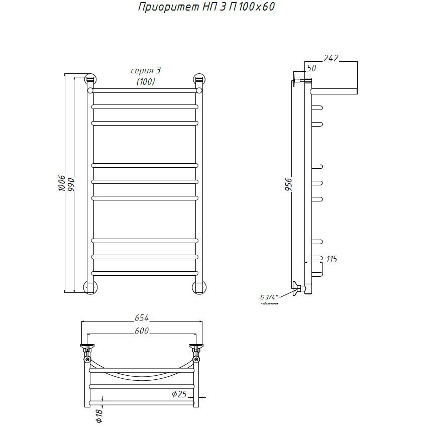 Полотенцесушитель водяной Тругор ЛЦ Приоритет НП 1 П 80x50, с полкой шкафчики в ванную комнату навесные