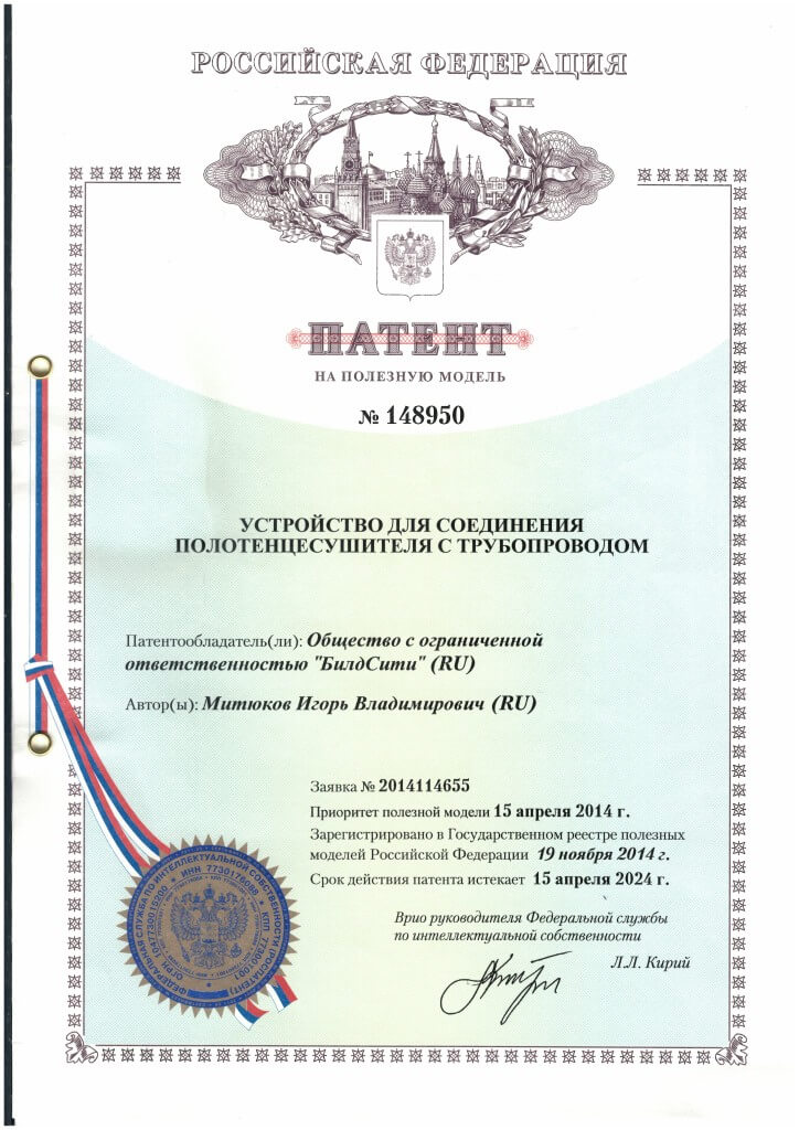 устр. для соед. пс 2024